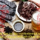 Thịt Trâu Gác Bếp Chuẩn Cách Ăn như thế nào?