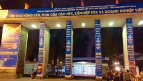 THÔNG BÁO: ĐIỆN BIÊN FOOD™ | Đặc sản Tây Bắc tham gia Hội chợ nông sản, TTCN, các HTX, liên hiệp HTX và các doanh nghiệp Việt Nam lần thứ I