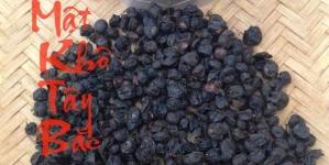 Tác dụng của lá quả cây mắc mật